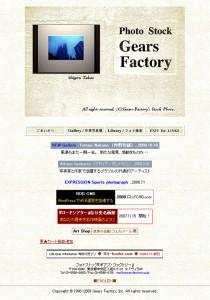 01gearsfactory